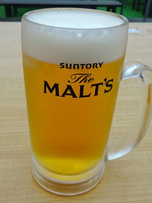 59生ビール