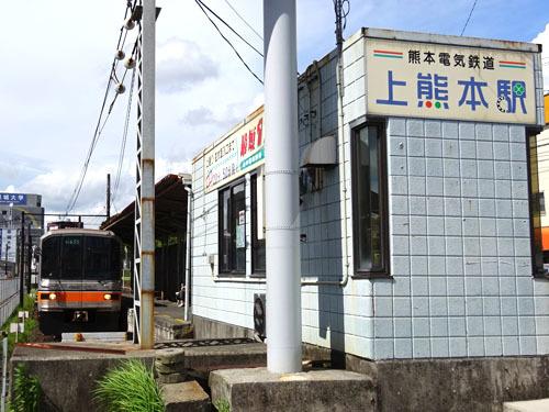 18熊本電鉄上熊本