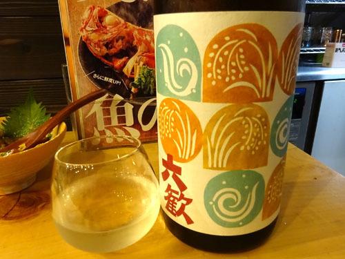 20六歓みのり純米酒