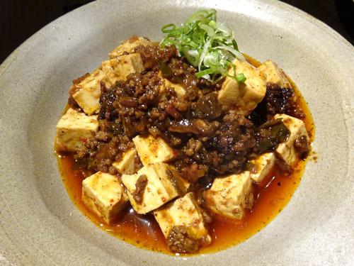28本格マーボー豆腐