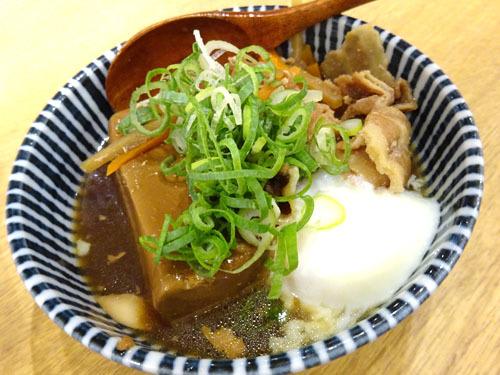 05肉豆腐