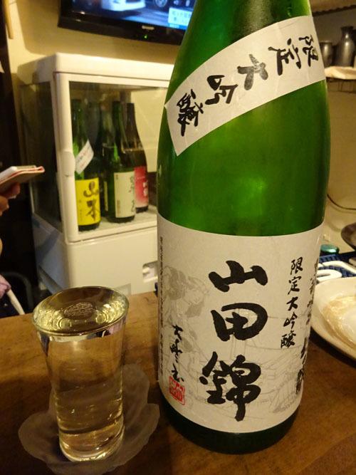 17幻の瀧