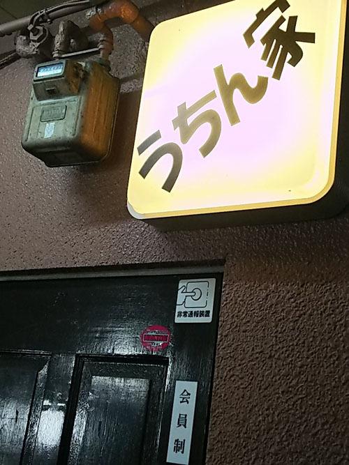 01店前2405