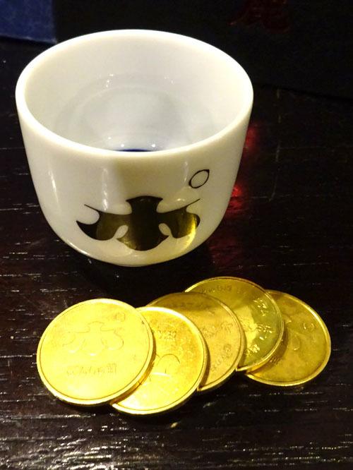 25おちょこコイン