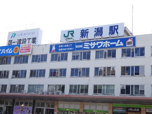 01新潟駅