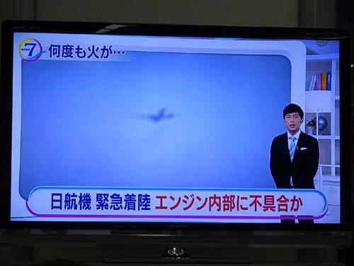 23ニュース