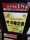 P1080143.jpg