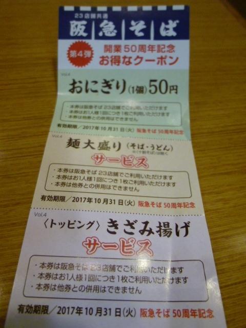 P1090501.jpg