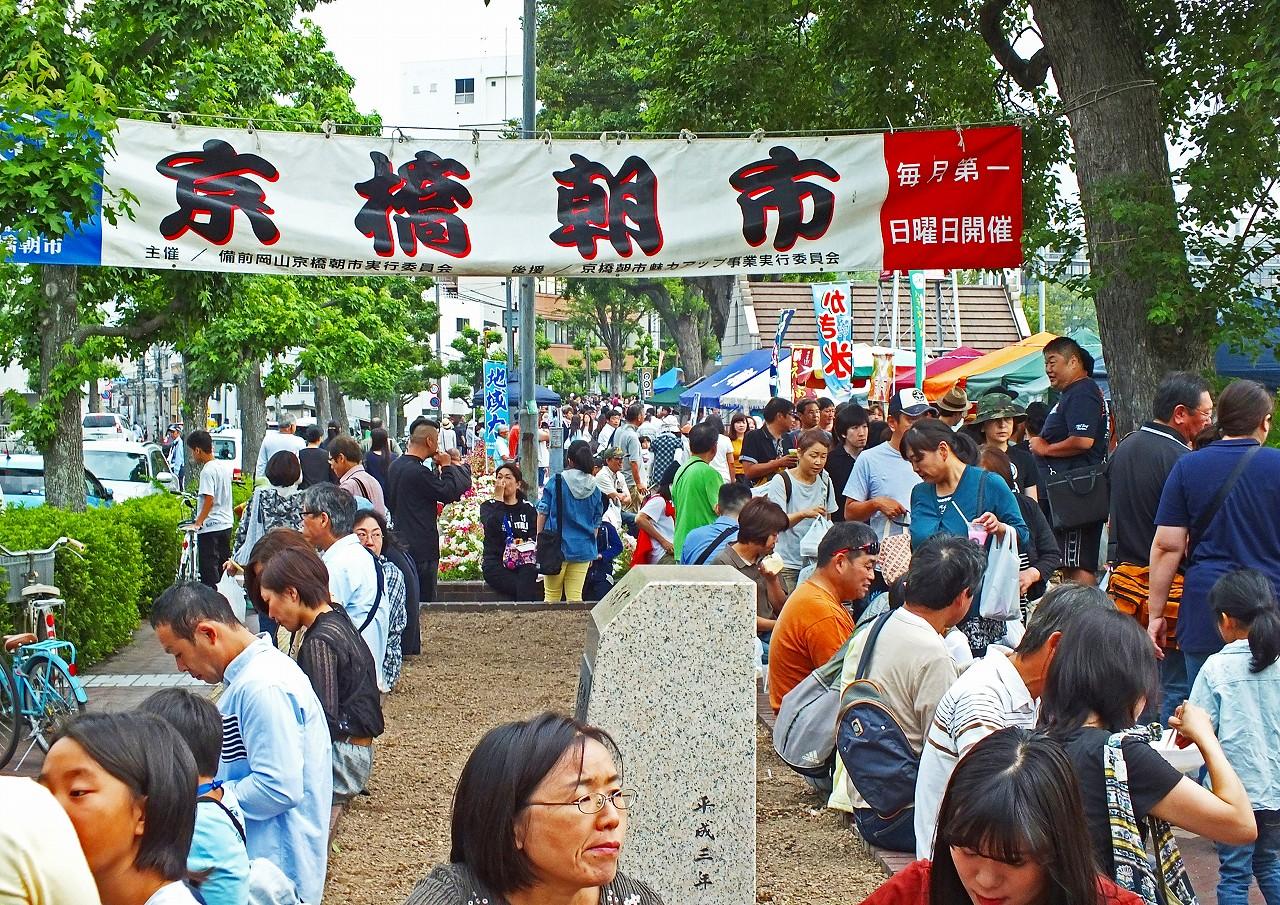 20170903 京橋朝市会場9月の様子 (1)