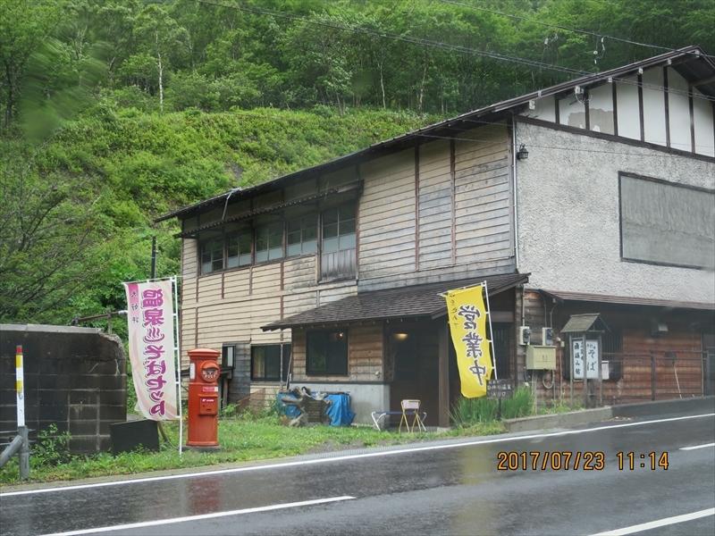 峠駅007