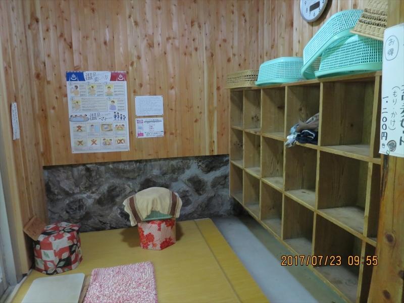 峠駅004