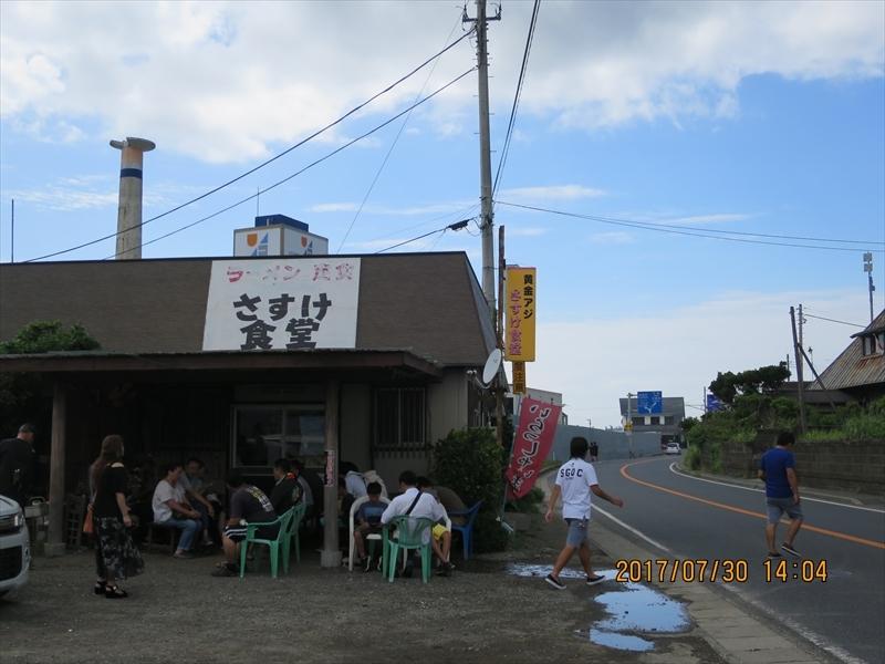 峠駅010