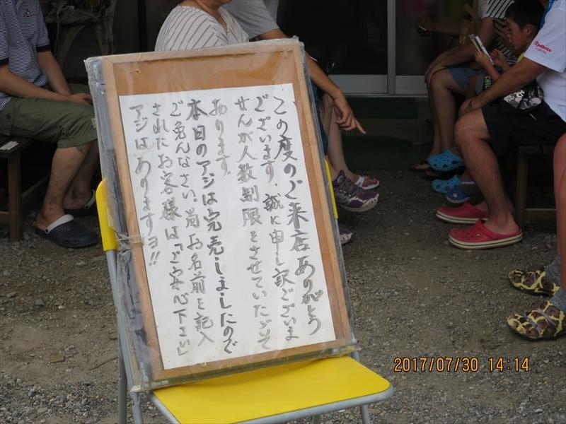 峠駅011