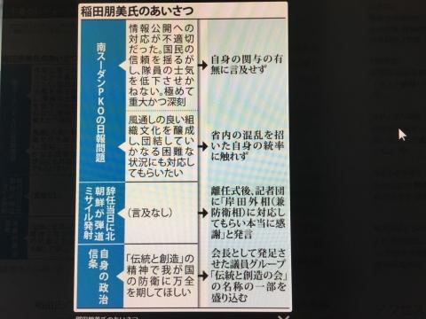 2017-08-03_11-19-14.jpg