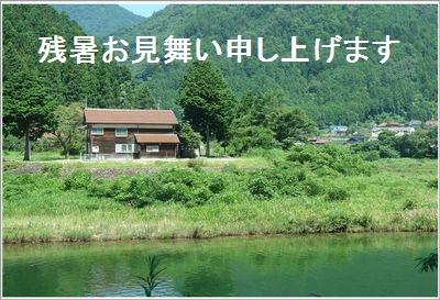 DSC049ccc78.jpg
