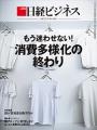 cover_201708091715571d5.jpg