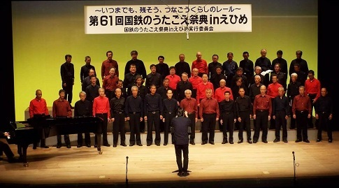 国うた大音3赤シャツ