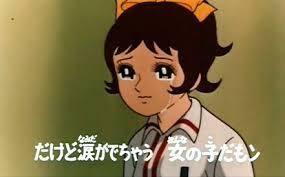 wasinoabata-kore.jpg