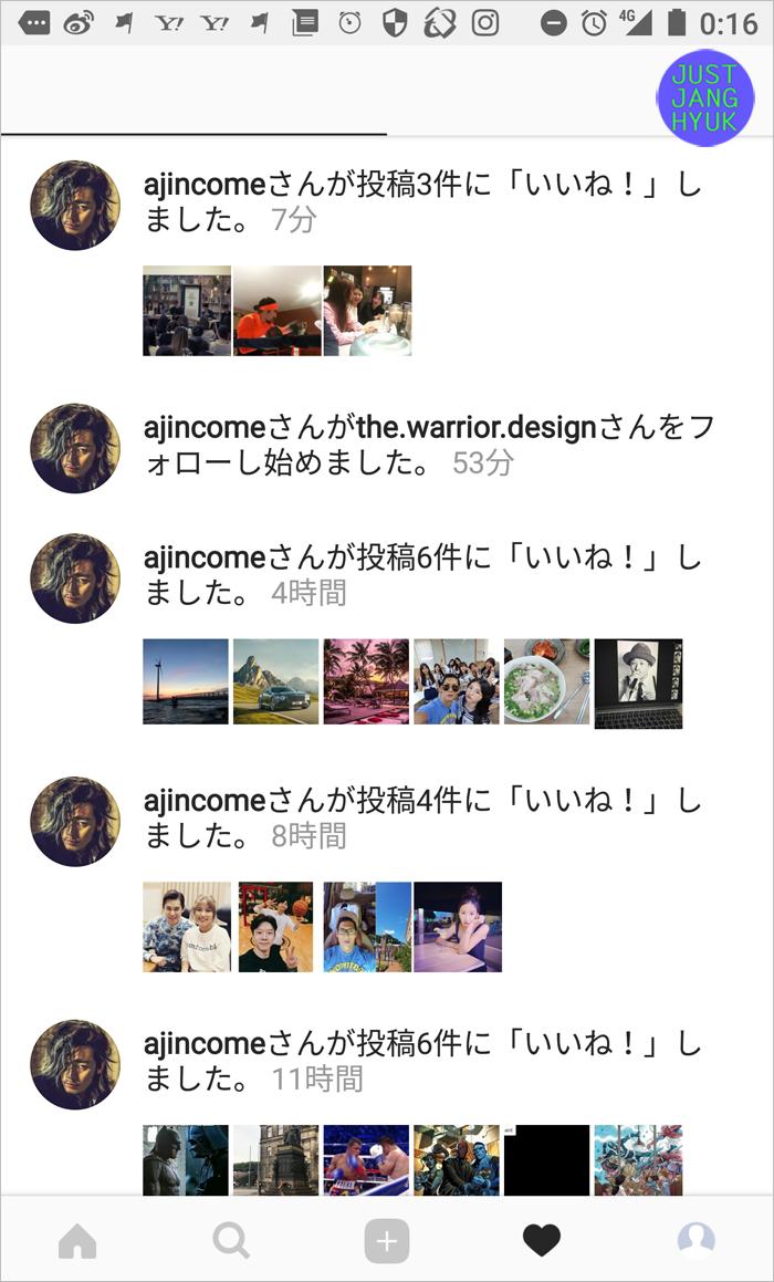 Screenshot_20170902-001624のBLOG