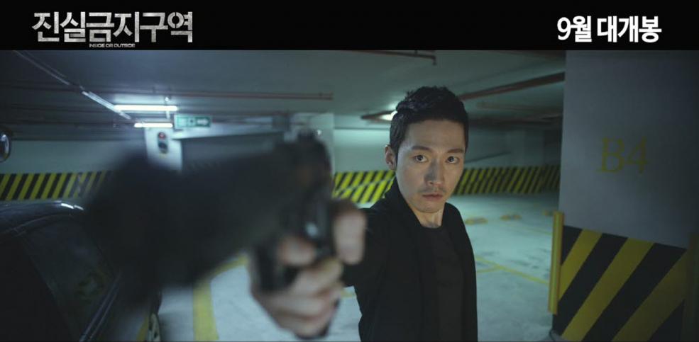 韓国予告編cap-p4-k