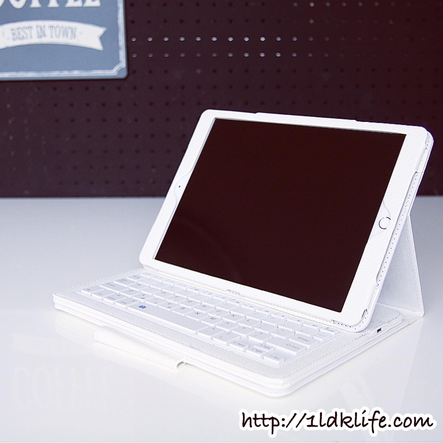iPadProにカバーをつけてPCモドキに。