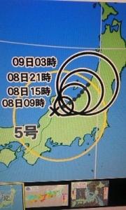 170808_台風5号