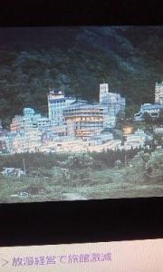 170821_鳴子温泉