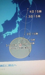170831_台風