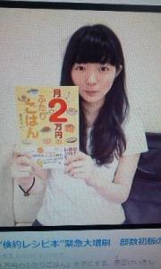 170905_倹約レシピ