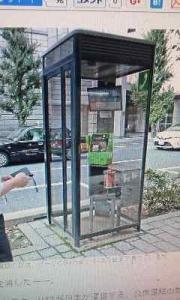 170912_公衆電話