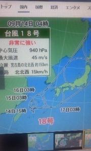 170914_台風18
