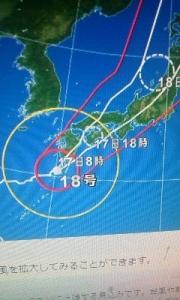 170917_台風四国へ