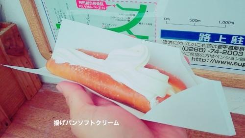 line_1502086121915_Fotor.jpg