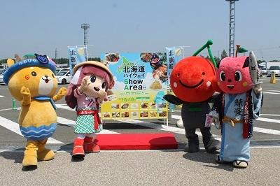 2017-07-15 北海道ハイウェイ Show Area2017 (78)