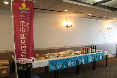 ニセコサマーステイウェルカムパーティー 2017-08-01 (14)