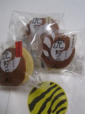 20170809福山土産 (4)