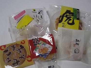 20170809福山土産 (6)
