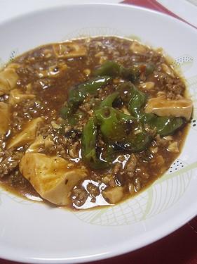 20170828 麻婆豆腐