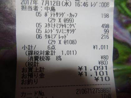 mini_DSC02093.jpg