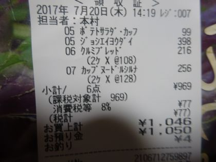 mini_DSC02236_20170720191940aa2.jpg