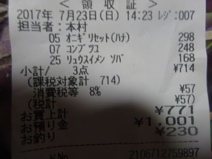 mini_DSC02280.jpg