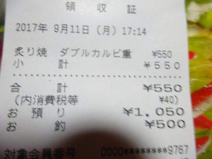 mini_DSC03135.jpg