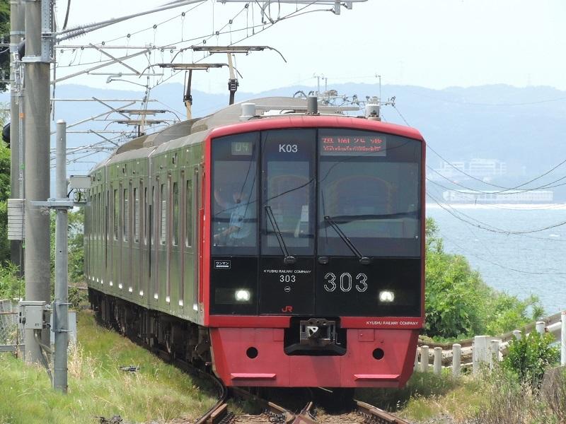 DSCN2471.jpg