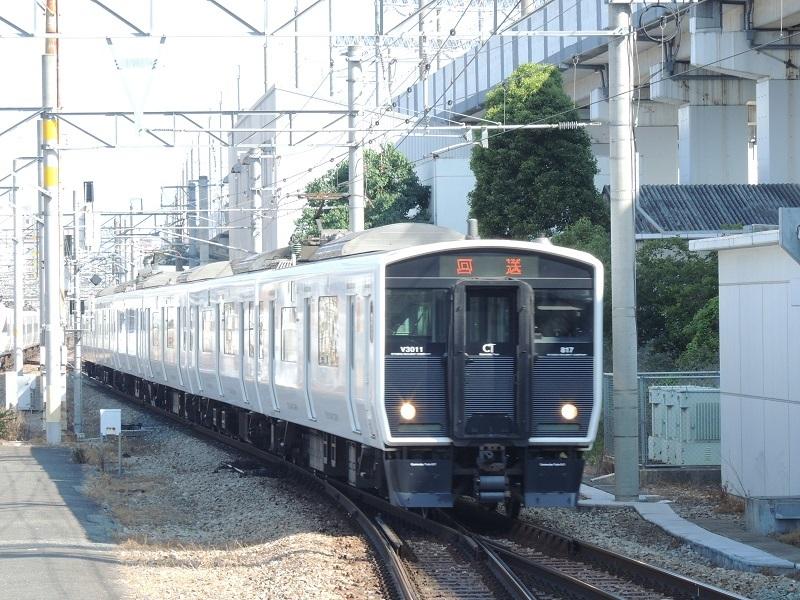 DSCN2548.jpg