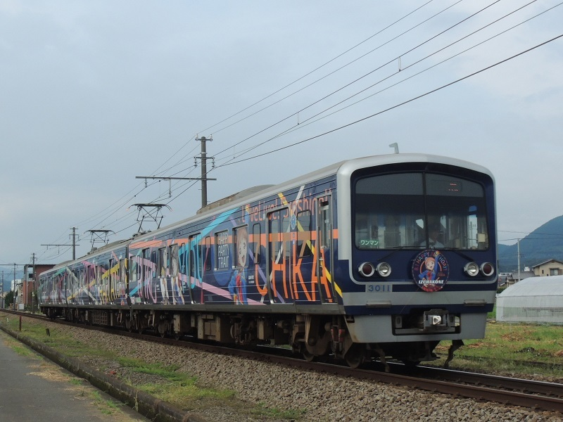 DSCN2816.jpg