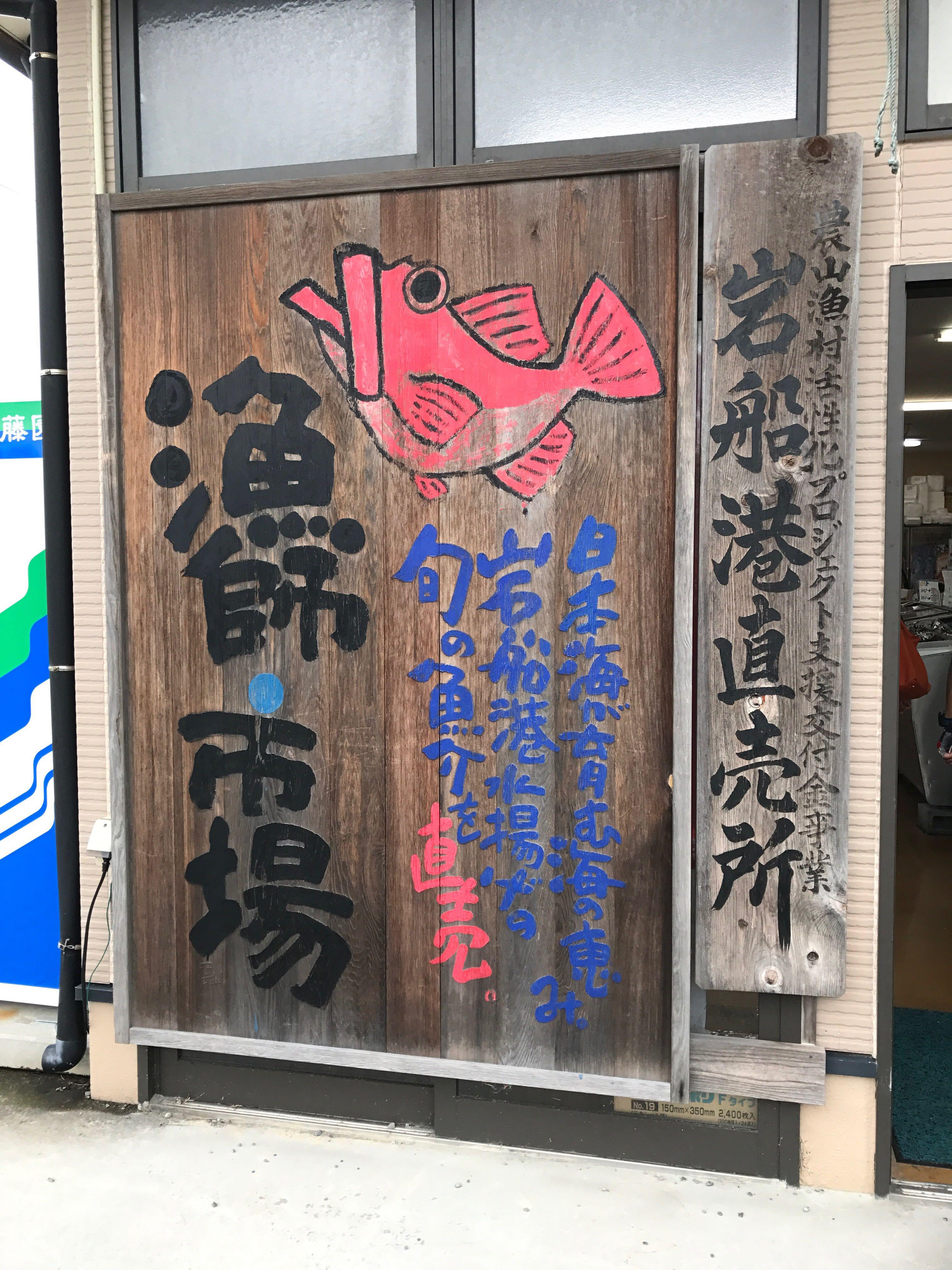 fc2blog_2017081306430375c.jpg