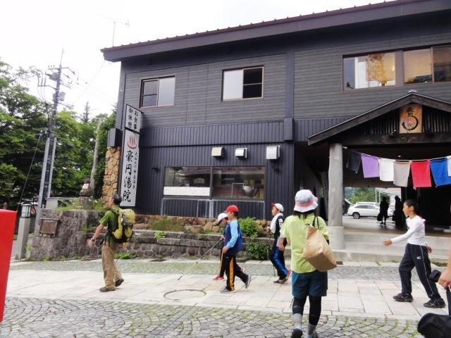 16-03豪円湯院
