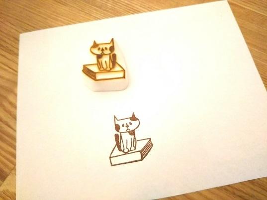 ネコと本⑦