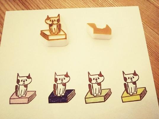 ネコと本②