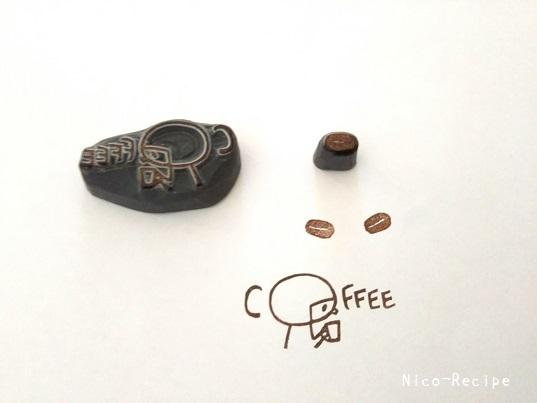 コーヒー好き①